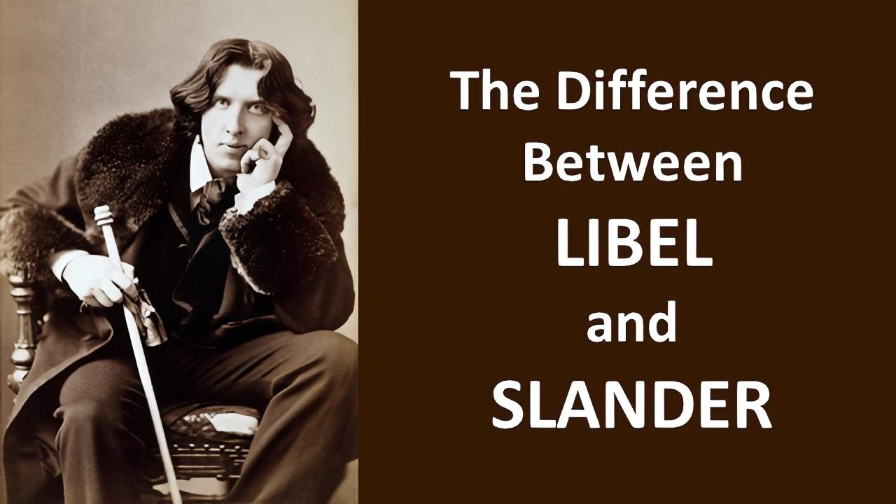 difference between libel and slander