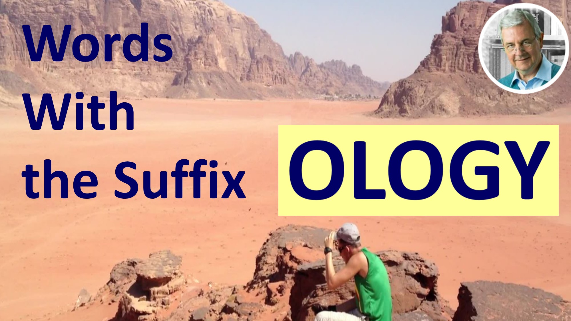 the meaning of suffix ology